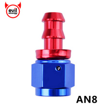 evil energy AN8 0 Degree Fuel Push-On Fitting Reusable Hose End Aluminum Fitting Oil Fuel Adapter AN Fitting Oil Cooler Hose End(China)