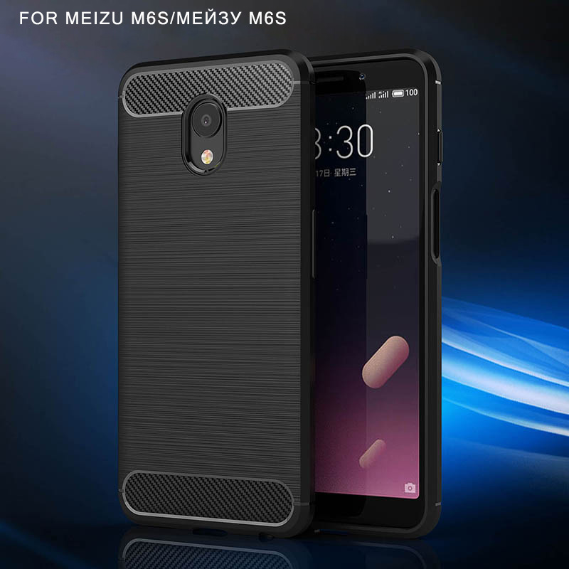 carbon fiber brushed silicone case meizu m6s (1)