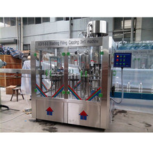 2018 Huaxing XGF8-8-3 monobloc 3 in 1 washing filling and capping machine for water production filling line(China)