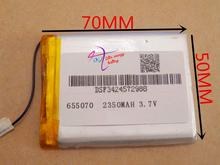best battery brand Free shipping 3.7V,2350mAH,[655070] PLIB; polymer lithium ion / Li-ion battery for dvr,GPS,mp3,mp4,cell phone(China)