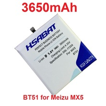 3650mAh BT51 Battery Use for MEIZU MX5 M575M M575U(China)