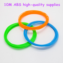 2017 new 10meters 1.75MM ABS supplies, 3D printing pen Supply thread plastic printer supplies, 3 D pen, children gifts