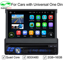 RK3188 Quad Core CPU Android 5.1.1 Universal One Single Din 1 Din Car DVD Multimedia Player Stereo Capacitive Screen GPS Radio