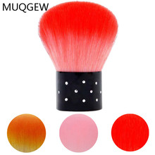 MUQGEW Graceful Professional Nail Art Tools Nail Dust Cleaner Mushroom Brushes Cleaning Acrylic Tips Nail Salon Daily Use