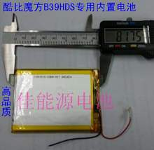 3.7V polymer lithium battery 407483 2800MAH tablet battery made in China Rechargeable Li-ion Cell(China)