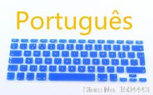 Portuguese Silicone Keyboard cover for Macbook Air 13.3  keyboard protector for Macbook Air 13  pro 13 15 Retina G6 wireless