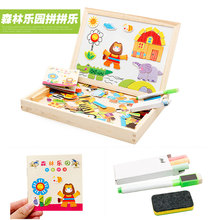 Learning Education Puzzle Animal/City/checkerboard 5 Styles Wooden Magnetic Puzzle Drawing Board Toys Hobbies