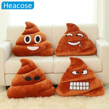 funny large size cute emoji pillow smiley throw pillows Amusing Poo Shape Plush Toy Doll cojines emoticon art home decor