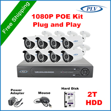 PLV 8CH 3MP/1080P POE CCTV Kit NVR Network Video Record Home Security Camera POE System Plug and Play with 2TB pre-installed HDD