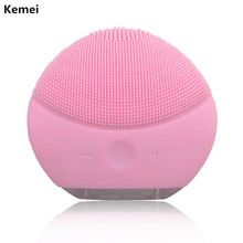 Kemei Electric Face Cleanser Vibrator Pore Clean Silicone Cleansing Brush Ionic Massager Facial Spa Massage Skin Care Anti-Aging