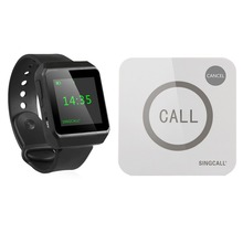 SINGCALL Wireless Restaurant Calling Service System 1 Big Screen Watch and 1 Touchable Button
