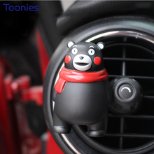 Car Perfume Air Freshener Car Deodorant Cute Cartoon Kumamon Automobile Air Conditioner Purifie Smart Fortwo Forfour Decoration(China)