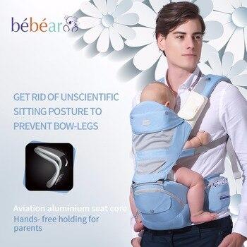 Bebear hipseat para evitar o-tipo perna de alumínio aeroespacial núcleo poupar esforço ergonômico baby carriers manduca mochilas kid sling