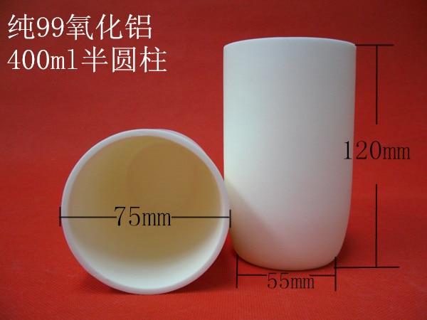 dia75x120mm 400ml  99.5% alumina crucible cylindrical corundum crucible /Cylindrical ceramic refractorye crucible<br>