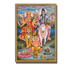 Popular Shiva Parvati Buy Cheap Shiva Parvati Lots From China Shiva