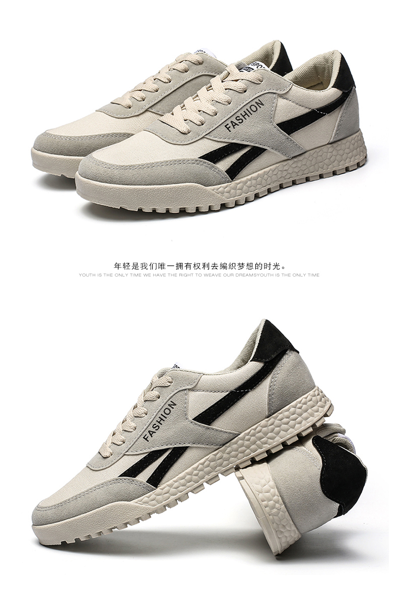 New Fashion Casual Flat Vulcanize Shoes For Men Breathable Lace-up Shoes Footwear Striped Shoes Flax And Cattle Cross Stitching 38 Online shopping Bangladesh