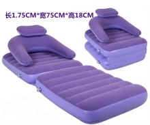 Purple and pink color foldable bean bag air chair, inflatable beanbag portable sofa chair, flocking PVC sofa with back support