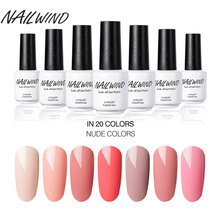 NAILWIND Red Nude Color Series UV Gel Polish 9.2ml Soak Off UV LED Art Polish Pure Color Nail Gel Beauty Gel Varnish Lacquer Art(China)