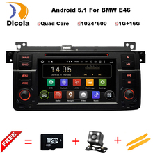 Android 5.1 7 Inch Car DVD Player Multimedia For BMW/E46/M3/MG/ZT/3 Series Rover 75 Canbus Wifi GPS Navigation FM Radio Free Map