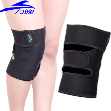 1 piece Magnets Healthy adjustable Knee Support Brace Wrap Sports Knee Pad Protector Guard Self-heating or Breathable Knee pad(China)