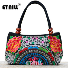Chinese Vintage Indian Embroidered Handbags Women Boho Embroidery Shoulder Bag Luxury Designer Famous Brand Logo Sac a Dos Femme