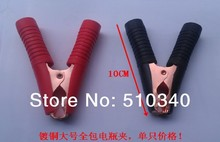 High Quality 100A Car Battery Terminal Alligator Crocodile Clamp Clip (3Pair=3pcs black +3pcs red )