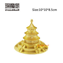 3D Metal Puzzles Model For Adult Kids Jigsaw Temple of Heaven Educational Toy/juguetes Collection Birthday Christmas Gift(China)