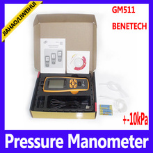 bellows differential pressure gauges gas pressure manometer MOQ=1 GM511 BENETECH Brand(China)