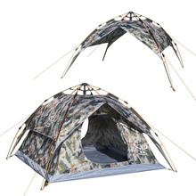 3-4 People Camouflage Automatic Beach Tent Outdoor Hiking Travel Tourist Awning Waterproof Double Layer Camping Tente ZP62