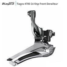 Shimano Tiagra 4700 2x10sp Band On Front Derailleur
