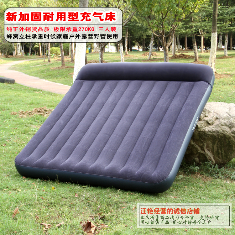 2017 Hot sale 203*153*22CM inflatable mattress outdoor camping fishing beach mat with pump<br><br>Aliexpress