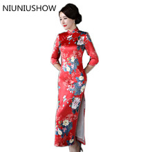 Buy New Arrival Long Slim Women Cheongsam Dress Chinese Ladies Handmade Button Qipao Novelty Sexy Dress Plus Size M L XL XXL XXXL for $40.29 in AliExpress store