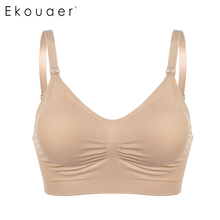 Ekouaer Pregnant Underwear Front Button Women's Bra Wirefree Solid Seamless Buckle Ribbed Underwire Adjustable Strap Plus size(China)