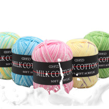 Three-ply Multi-color Gradient Woolen Yarn Milk Fiber Hand-woven Medium Thick Design and Color Baby Cotton Yarn