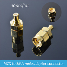 Sindax MCX male plug to SMA male plug MCX/SMA-JK RF coaxial coax adapter SMA male to MCX male connector adapter 10pcs/lot