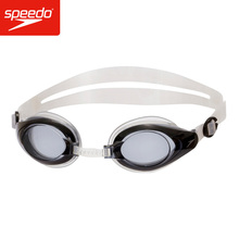 Speedo Mariner Optical Goggles Pulse Prescription Lens Competition Swim Goggles For Men Or Women -1.5 to -8.0 Diopter