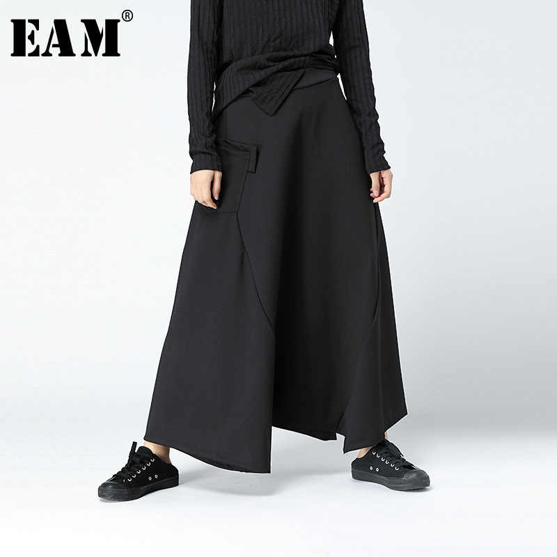 [EAM] 2017 Autumn Winter Fashion New Supper Loose Hip Hop Cross-pants Personality Solid Color Big Size Pants Woman YA63201