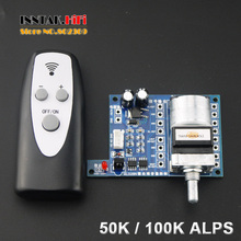 Assembeld HiFi Remote Volume control adjust board For Audio amplifier preamp (50K or 100k ALPS Optional)