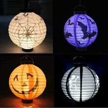 Halloween Holiday Party Decoration Scary LED Paper Pumpkin Hanging Lantern Halloween Props Outdoor Party Supplies