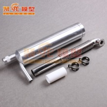 New Muffler Canister Set With Smoke for DLE/DLA /EME 26-35cc Gas Engines Free shipping