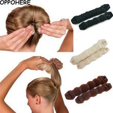 2Pcs Set 1 Large 1 Small Magic Hair Bun Wrap Hairpin Bun Maker Flaxen Hair Ring 2017 Hot Sale(China)