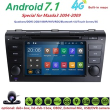 ROM 16G 1024*600 QuadCore Android 7.1 Fit Mazda3 2004-2009 Car Monitor DVD Player Navigation GPS TV 4G Radio CANBUS BT SWC 2GRAM(China)