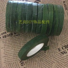 Free shipping Wholesale green color paper floriculture tape for nylon stocking flower and butterfly accessories(5pcs/lot)