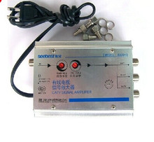 Free Shipping SB-8830H3 TV Signal Amplifier CATV 1 in 3 out 30db 2W CATV signal Amplifier