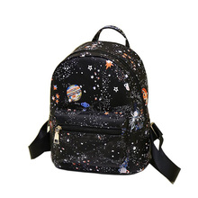 Women Black Backpack Cartoon Star Universe Space High Quality Small Youth Leather Backpacks For Teenage Girls Female School Bag(China)
