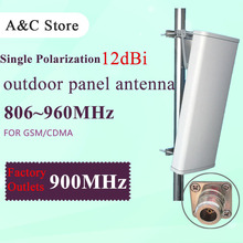 868MHz 12dB sectored directional panel antenna CDMA GSM single polarization antenna outdoor ap sector antenna factory outlet(China)