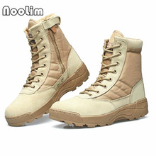 US Army Women's Military Desert Camouflage Combat Tactical Boots Women Outdoor Hiking Boots Botas Mujer Chaussures Femme(China)
