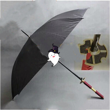 New Hot 3D Unique Creative Suolong Knife Cartoon Cosplay Umbrella Samurai Sword Umbrella Home Decor Weeding Birthday Gift