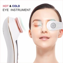 Hot and Cold Compression Electric Sonic Eye Massager Dark Circles Puffiness Remover Anti-aging Anti-wrinkle Fatigue Elimination(China)