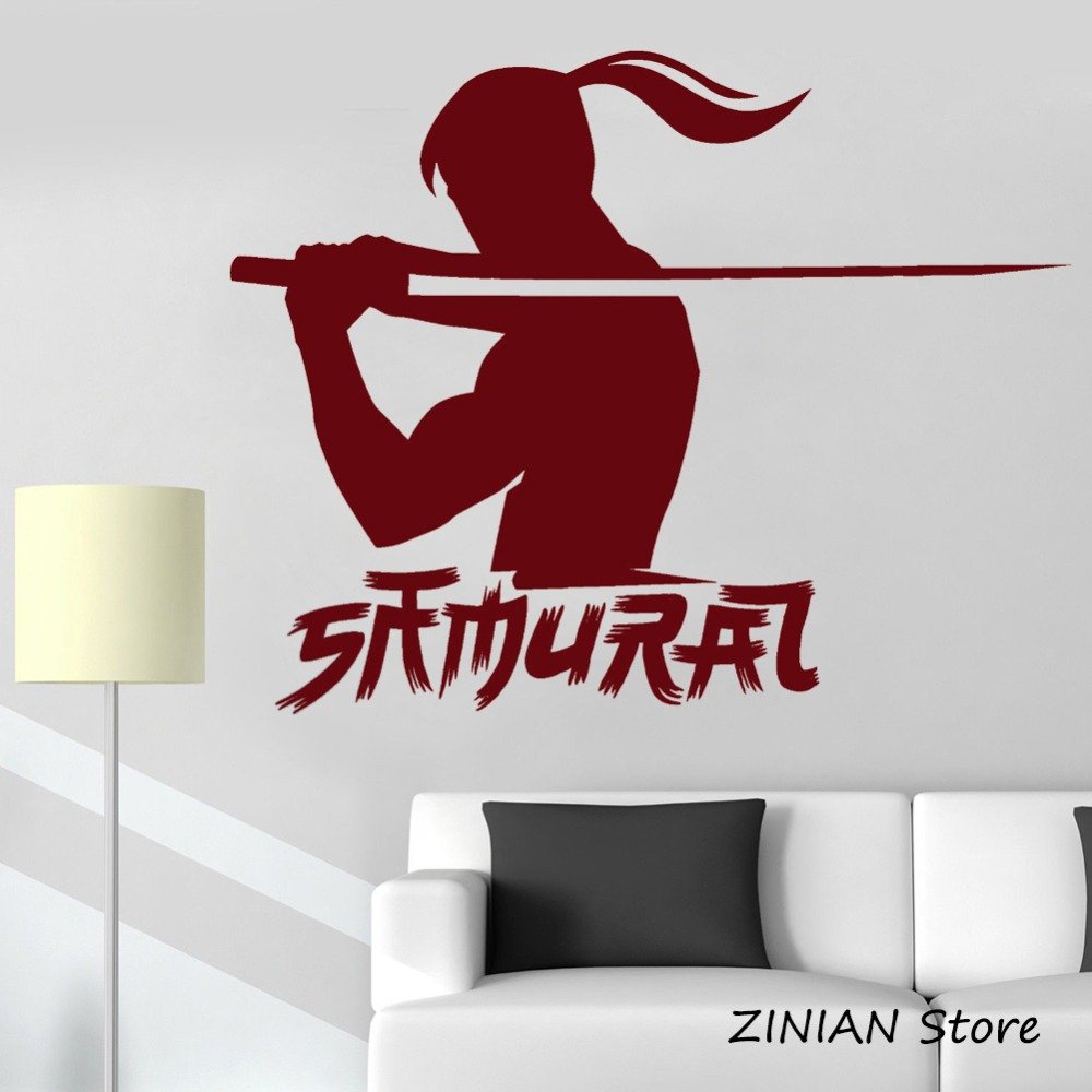 Wall Stickers Knights Swords Warriors Cool Smashed Decal 3D Art Vinyl Room BB926